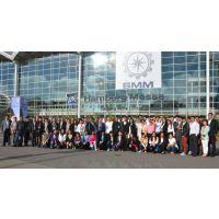 2016年第27届德国汉堡国际海事展(SMM)2016年9月6-9日德国汉堡海事展