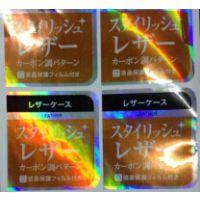 镭射贴纸、Laser sticker 、Gold sticker 、Glitter sticker
