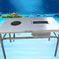 热卖 火锅桌 电磁炉火锅桌 煤气烧烤炉火锅俩用桌 烤涮一体桌