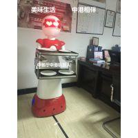 重庆机器人代理中港 / 重庆机器人
