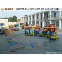 儿童游乐小火车,小孩坐的轨道小火车哪里有,玩具火车生产,轨道小火车的厂家