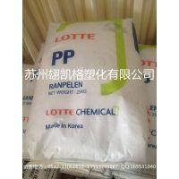 塑胶 PP SFC-550韩国乐天化学(原LG) 聚丙烯