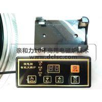 从化小火锅电磁炉厂家亲和力牌QHL-HK180A单人单锅 火锅更安全