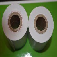 超市热敏收银纸57*50 58mm打印机纸 收款机纸 热敏收银纸