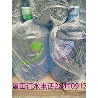 深圳南山景田矿泉水科技园送水科苑南路送水26410917