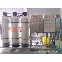 鑫基XJ-RO软化水处理设备,自动反渗透原水软化处理装置