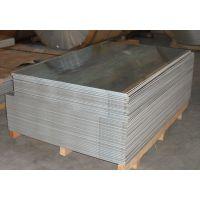 现货供应1260工业纯铝,1260国产进口铝棒铝板