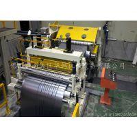 1600-2.0全自动金属分条机 卷料纵剪分条机 钢带分条机
