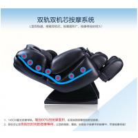 2016春天印象3D智能豪华按摩椅Y2诚招茂名市经销商加盟入驻