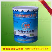 HRP-100 高强度聚氨酯防水涂料 911油性聚氨酯 生产加工