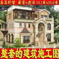 现代风格豪华双拼带车库二层新农村自建别墅设计图13.1x15.5米