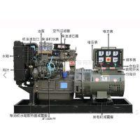 沈阳市30kw柴油发电机组哪里找?15762552577