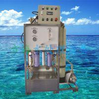 厂家直销泰州2吨海水处理设备