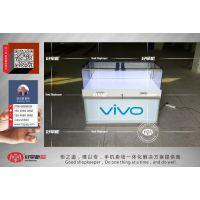 VIVO手机展示柜台,VIVO体验店全部柜台供应