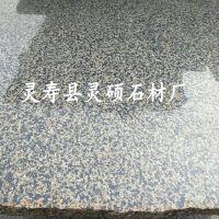 灵硕石材厂厂家直销兴县红/红色石材荔枝板 火烧面