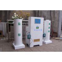 新沂弘顺食品厂污水消毒加氯装置 分销商