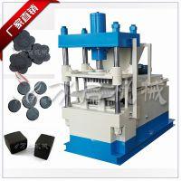 万启机械快速高产新型液压式水烟炭压片机