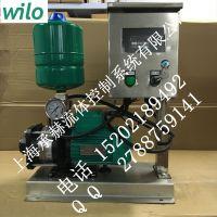 供应威乐变频泵MHIL804恒压泵热水泵管道增压泵 WILO酒店宾馆自来水加压泵
