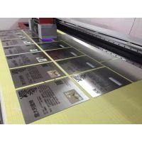 深圳沙井铭牌制作|不锈钢喷绘加工|金属铝板UV打印
