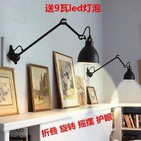 乾飞照明设计师北欧创意艺术壁灯现代床头个性卧室客厅餐厅欧式带开关镜前咖啡厅美式办公多功能灯具