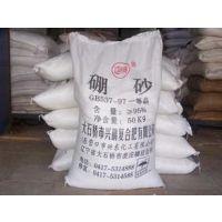 东莞寮步硼砂价格、大朗硼砂含量、黄江硼砂可配送
