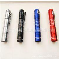 华尔LED手电筒1714 强光 LED小巧精致 可放口袋里 迷你型