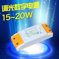 20w 外置调光电源led 10% 40% 70% 100%亮度 led无极调光驱动