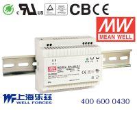 DR-100-24 100W 24V4.2A楼宇电箱用明纬导轨电源【含税价】