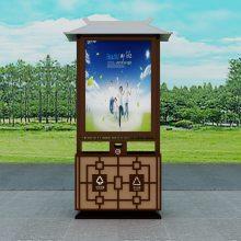 专业生产咸宁市旧衣回收箱,旧衣服回收箱,广告垃圾箱,太阳能广告垃圾箱