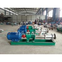 供应优质输送高粘度泵 不锈钢防爆单级螺杆泵
