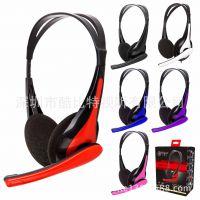 【厂家批发】供应酷比特迷你电脑手机头戴耳机T-136六色礼品