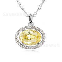 奥地利水晶项链-天涯海角 女锁骨链 时尚百搭水晶吊坠项链