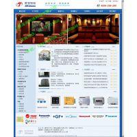 松江区企业宣传型网站建设、营销推广型网站建设、品牌创意型网