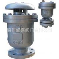 复合式高速进排气阀(FGP4X-10、FGP4X-16)
