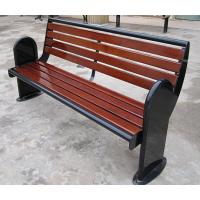 公园椅 金属|公园椅|慕泓家具(在线咨询)