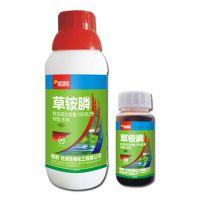 现货供应高效触杀杂草剂农药果园定向除草剂杜邦草甘膦铵盐水剂