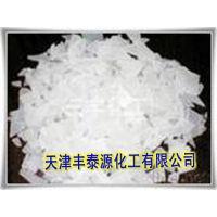 天津化工厂供应片碱99% 96% 氢氧化钠