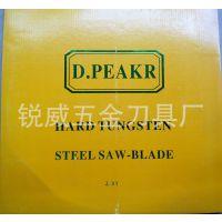 【锯片】供应 专业亚克力合金锯片 厂家生产 平价销售