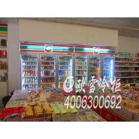 杭州 便利店三门冷藏展示柜