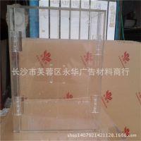 亚克力透明盒子 亚克力展示盒 亚克力展示架定做 工厂直销