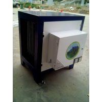 供应静电油烟净化器 油烟处理设备 油烟净化设备