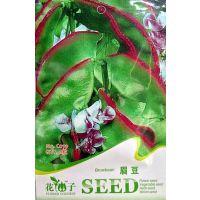 蔬菜种子 眉豆种子 紫边眉豆 扁豆 蛾眉豆 抗病强 口感好 6粒/包