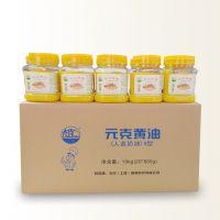 精炼牛油植物黄油人造奶油食品爆米花烘焙原料10kg