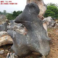 假山石材,太湖石优质石材,驳岸太湖石