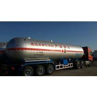 销售昌骅59立方液氨运输半挂车/液化天然气LNG罐车、LPG罐车、CNG罐车、二氧化碳罐车、液氧罐车