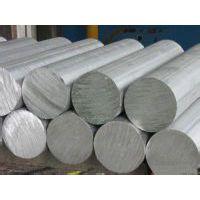 供应南京7075铝板 航空航天铝合金 7075-T651铝板