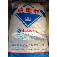 碳酸钾的价格,食品级碳酸钾,工业级碳酸钾的生产厂家