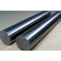 供应GH2132,A286,660 高温合金棒材,固溶棒