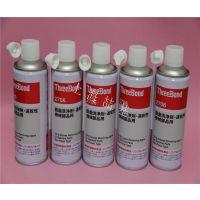 大连特供threebond三键2706气雾型清洗剂 速干性机械元件脱脂剂