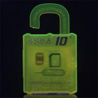 rsim10 贴膜卡贴卡套 苹果卡贴批发 IOS9通用新版支持苹果iPhone4s/5/6/6S